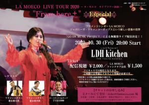 LDHライブのコピー